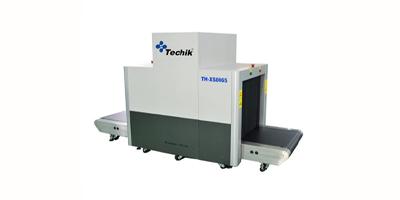 Scanner et détecteur de métaux
